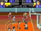 From TV Animation Slam Dunk - SD Heat Up!! - Nintendo Super NES