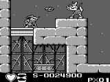 Darkwing Duck - Nintendo Game Boy