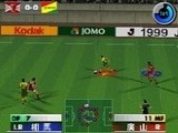 Jikkyou J.League Perfect Striker - Nintendo 64