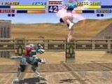 Bloody Roar - Sony PlayStation
