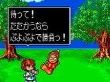 Puyo Puyo CD - NEC PC Engine CD