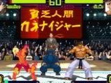 Power Instinct Matrimelee - SNK Neo Geo
