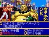 Quiz King of Fighters - SNK Neo Geo
