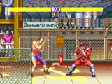 Street Fighter Zero - Capcom CPS 1